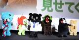 映画『テッド2』完成披露試写イベント  ダンスを披露するご当地キャラたち (C)oricon ME inc.