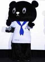 映画『テッド2』完成披露試写イベントに登場した神戸のご当地キャラクターのコーベアー (C)oricon ME inc.
