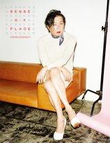 俳優の古田新太が飾る、ファストファッションブランド「SENSE OF PLACE by URBAN RESEARCH」の2015年春のイメージビジュアル