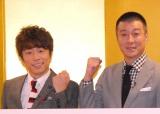 山本の出演を濁した(左から)田村淳、加藤浩次 (C)ORICON NewS inc.