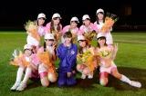 乃木坂46が総出演する『初森ベマーズ』がクランクアップ (C)「初森ベマーズ」製作委員会
