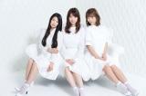 11月5日に解散することを発表したAKB48の派生ユニット「フレンチ・キス」