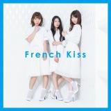 フレンチ・キス最初で最後のアルバム『French Kiss(仮)』通常盤TYPE-C