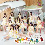 X21の5thシングル「YOU-kIのパレード」CD+DVD盤(9月23日発売)