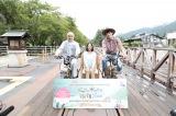 3人で仲良く「ガッタンゴー」に乗って(C)NHK