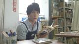 超特急・ユースケがドラマ初主演。『ゴーストの恋』TOKYO MXで8月27日深夜放送決定