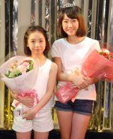 (左から)準グランプリの兵庫県出身・花田優里音さん、グランプリの埼玉県出身・齋藤瑚々さん