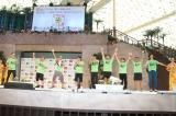 『RUN FORWARD KANPEI みちのくマラソン2015』最終日の模様