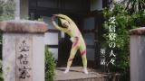 NHKの番組やキャラクターを面白おかしく紹介するミニドラマ『受信寮の人々』第3話より(C)NHK