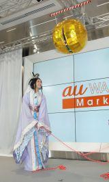 『au WALLET Market』サービス開始記念イベントに出席した菜々緒 (C)ORICON NewS inc.