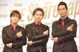 江崎グリコ『Pocky』の新イメージキャラクターに就任した(左から)三代目J Soul Brothers from EXILE TRIBEの岩田剛典、登坂広臣、小林直己 (C)ORICON NewS inc.