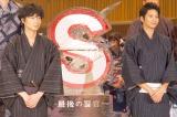 浴衣姿で登場した(左から)綾野剛、向井理 (C)ORICON NewS inc.