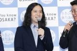 地元・大阪の小説を「いつかは書きたい」と語ったピース・又吉直樹