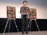 尾上松也=DVD『GOTHAM/ゴッサム<ファースト・シーズン>』リリース記念特別イベント(C)ORICON NewS inc.