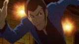 初公開された新テレビシリーズ『ルパン三世』の画像 原作 : モンキー・パンチ(C)TMS