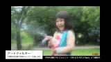 オリンパスのWEB限定ムービー『ららちゃん親子の撮影体験記』