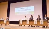 『「えのき氷」の免疫力調整効果研究発表会』の模様 (C)ORICON NewS inc.
