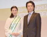 『「えのき氷」の免疫力調整効果研究発表会』に出席した(左から)佐野加奈さん、城咲仁 (C)ORICON NewS inc.