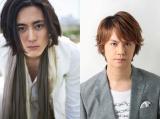 脚本・演出を手がけるは福田雄一氏がドラマ化。間宮祥太朗(左)と浦井健治がW主演