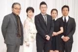 (左から)岩松了、伊藤蘭、中村獅童、前田敦子、勝村政信 (C)ORICON NewS inc.