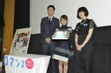 映画『ロマンス』の初日舞台あいさつに登壇した(左から)大倉孝二、大島優子、タナダユキ監督