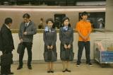 大島優子主演映画『ロマンス』場面写真