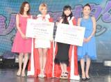 (左から)千国めぐみ、河下理恵さん、小日向くるみさん、西川史子 (C)ORICON NewS inc.
