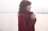 My Little Loverの新曲「ターミナル」が映画『起終点駅 ターミナル』の主題歌に決定