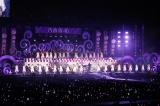 フルオーケストラと共演した乃木坂46『真夏の全国ツアー2015』最終公演より(8月31日=東京・神宮球場)