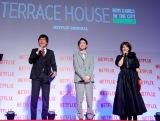 『TERRACE HOUSE BOYS & GIRLS IN THE CITY』に、スタジオメンバーとして出演する俳優の望月歩(中央)