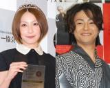 ブログで離婚を報告した奥菜恵と木村了 (C)ORICON NewS inc.