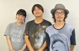 京都音楽博覧会を企画したバンド「くるり」の(右から)岸田繁、佐藤征史 トランペットのふぁんふぁん=京都市下京区のαステーション