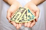 「妊娠・子育て」時期の節約術を紹介