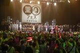 『黒フェス〜白黒歌合戦〜』のフィナーレは、出演者全員で「愛のメモリー」を大合唱