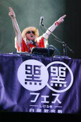 『黒フェス〜白黒歌合戦〜』に出演したDJ KOO