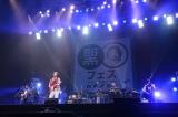 『黒フェス〜白黒歌合戦〜』の模様