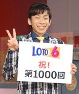 『第1000回 ロト6』記念イベントに出席した織田信成 (C)ORICON NewS inc.