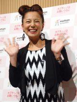 映画『カプチーノはお熱いうちに』の特別試写会前トークイベントに出席した三船美佳 (C)ORICON NewS inc.