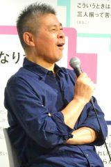 『ほぼ日手帳2016』発売を記念して、松本隆と共にトークイベントを行った糸井重里 (C)oricon ME inc.