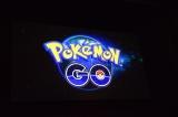 2016年にリリースすることが発表されたスマートフォン向けゲーム「Pokemon GO」 (C)ORICON NewS inc.