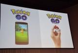発表されたスマートフォン向けゲーム「Pokemon GO」(左)、新デバイス「Pokemon GO Plus」 (C)ORICON NewS inc.