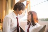 aikoの新曲「合図」が映画『先輩と彼女』の主題歌に決定(C)「先輩と彼女」製作委員会