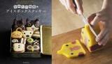 『みのたけ製菓のアイスボックスクッキー』(誠文堂新光社/税抜1400円)組み合わせて切ると断面にゆるカワキャラが登場