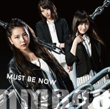NMB48の13thシングル「Must be now」限定盤Type-B