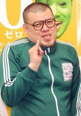 野性爆弾・川島邦裕から「くっきー」に改名 (C)ORICON NewS inc.