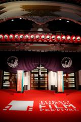 歌舞伎座-01写真(C)2014 TIFF