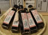 四年仕込み 文治衛門醤油(福島県/いわき市) (C)oricon ME inc.