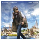 浜田省吾『Journey of a Songwriter 〜 旅するソングライター』通常盤