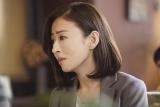11月21日スタート、WOWOWの土曜オリジナルドラマ『連続ドラマW 5人のジュンコ』に主演する松雪泰子(C)WOWOW