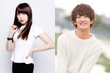 10月9日スタート、テレビ東京の新番組『SICKS〜みんながみんな、何かの病気〜』でコントに初挑戦する中島早貴(℃-ute)とモデルの大倉士門